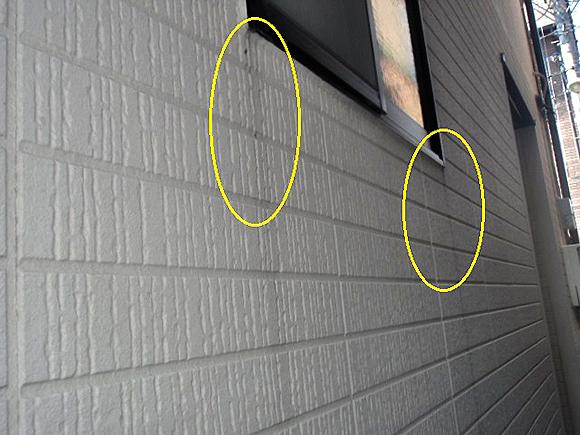 光触媒外壁の汚染状況